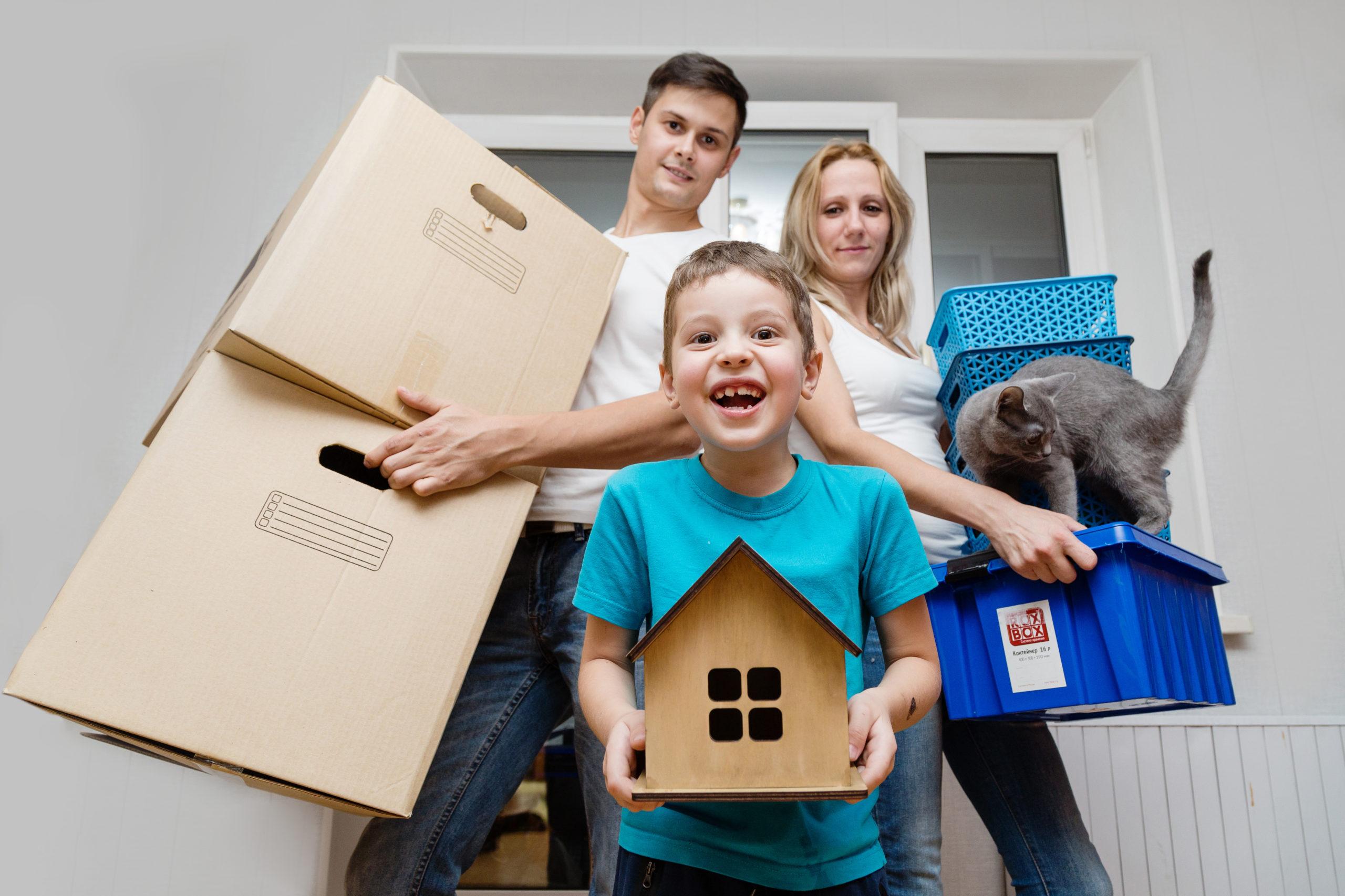 получение нового жилья