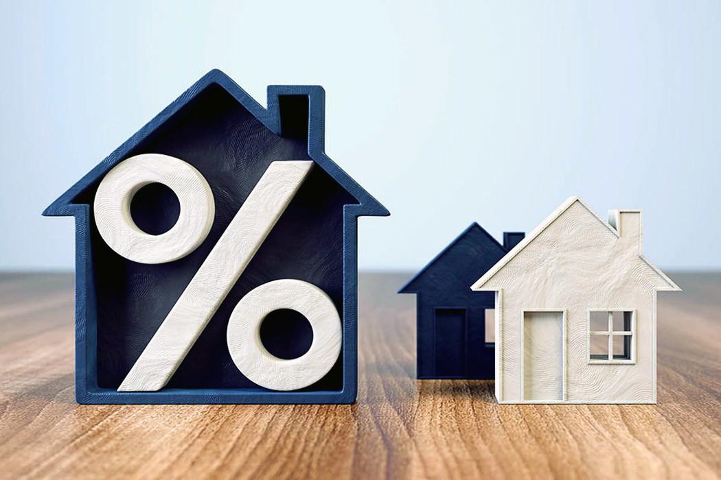 Как вернуть 13 процентов с ипотеки
