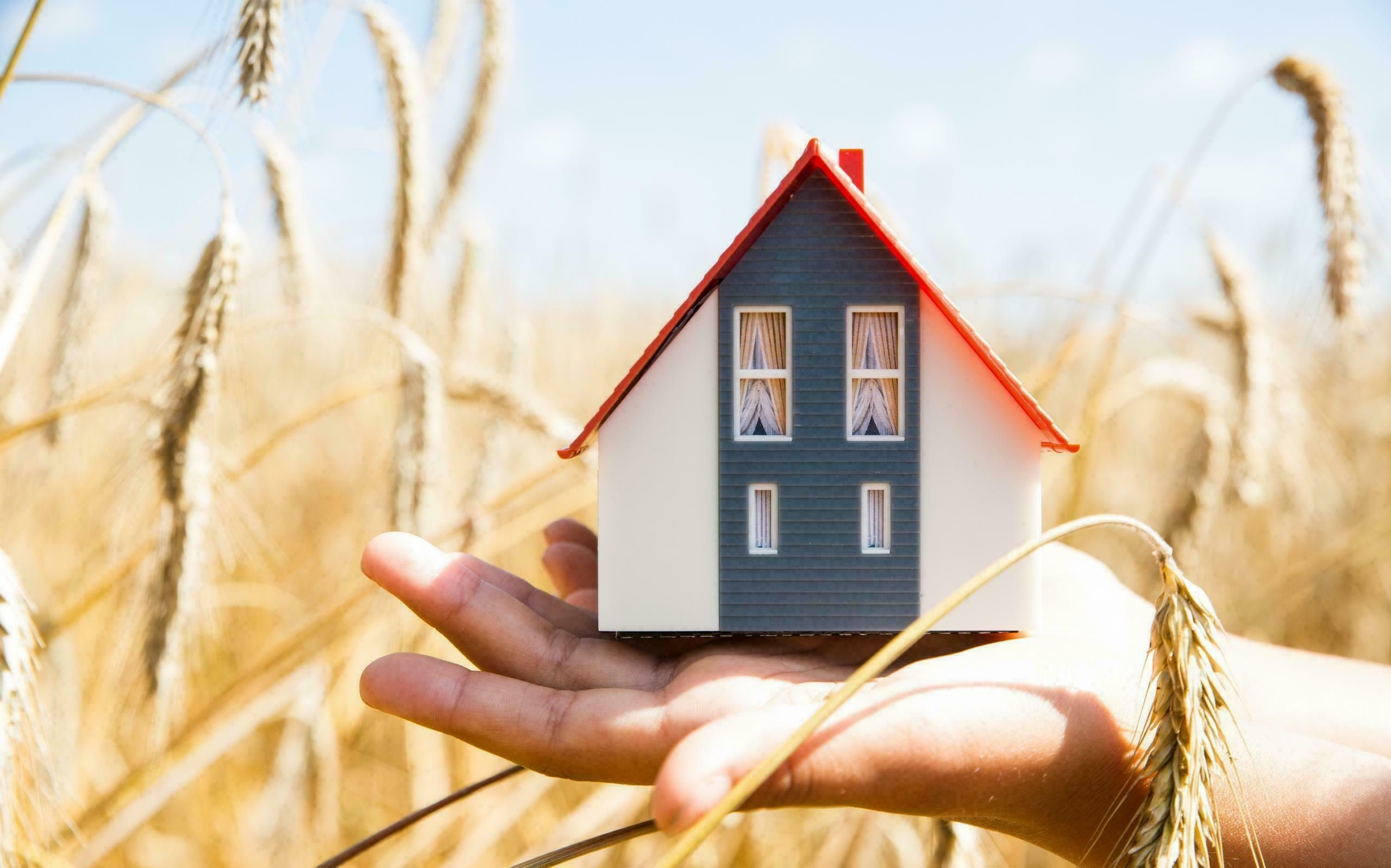 Как получить сельскую ипотеку 2020