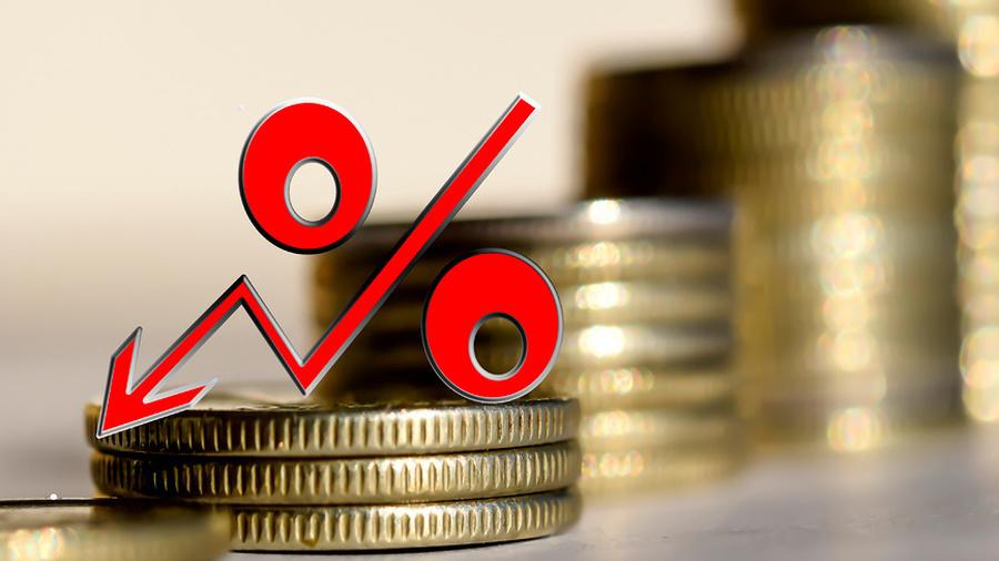 снижение  кредитные ставки