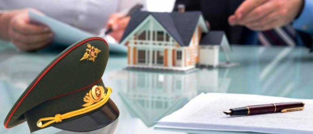 Продажа квартиры по военной программе ипотеки