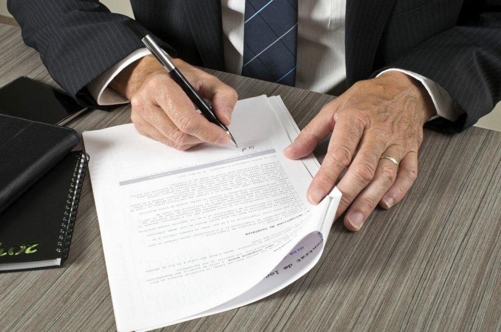 Заключение договора с потенциальным плательщиком